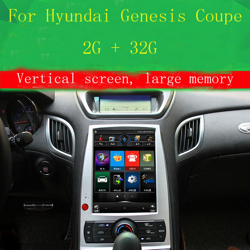 android 6 0 car radio gps head unit for hyundai rohens genesis coupe 2008 2014. Black Bedroom Furniture Sets. Home Design Ideas