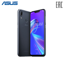 Смартфон Asus Zenfone MAX M2 4+64GB (ZB633KL) [официальная гарантия, быстрая доставка]