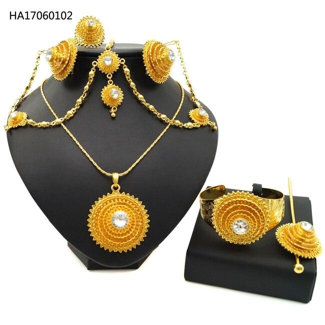Ethiopian Jewelry Silver African Style Jewelry African Beaded Bracelets Evenstar NecklaceEthiopian Jewelry Silver African Style Jewelry African Beaded Bracelets Evenstar Necklace