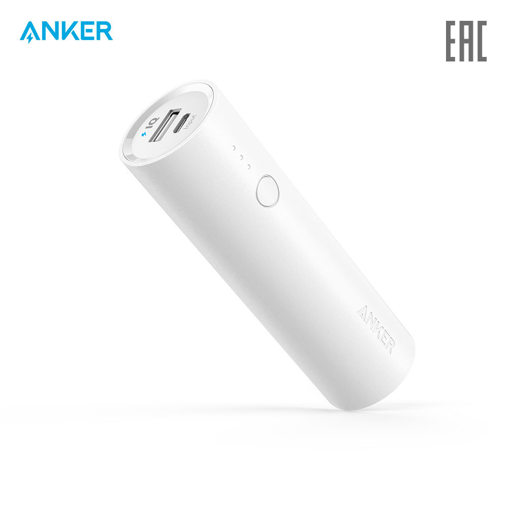 External Battery Pack Anker A1109 charging device charger quick charge 5v 3200mah external charging battery usb cable for samsung i9500 i9300 n7100 silver