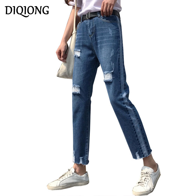 Diqiong Boyfriend High Waist Jeans Women Straight Ripped Jeans Denim Trousers Fashion Ankle-Length Pants For Women 2017 Autumn new autumn beadings bf women jeans high waisted pearls black jeans for ankle length boyfriend denim pants female