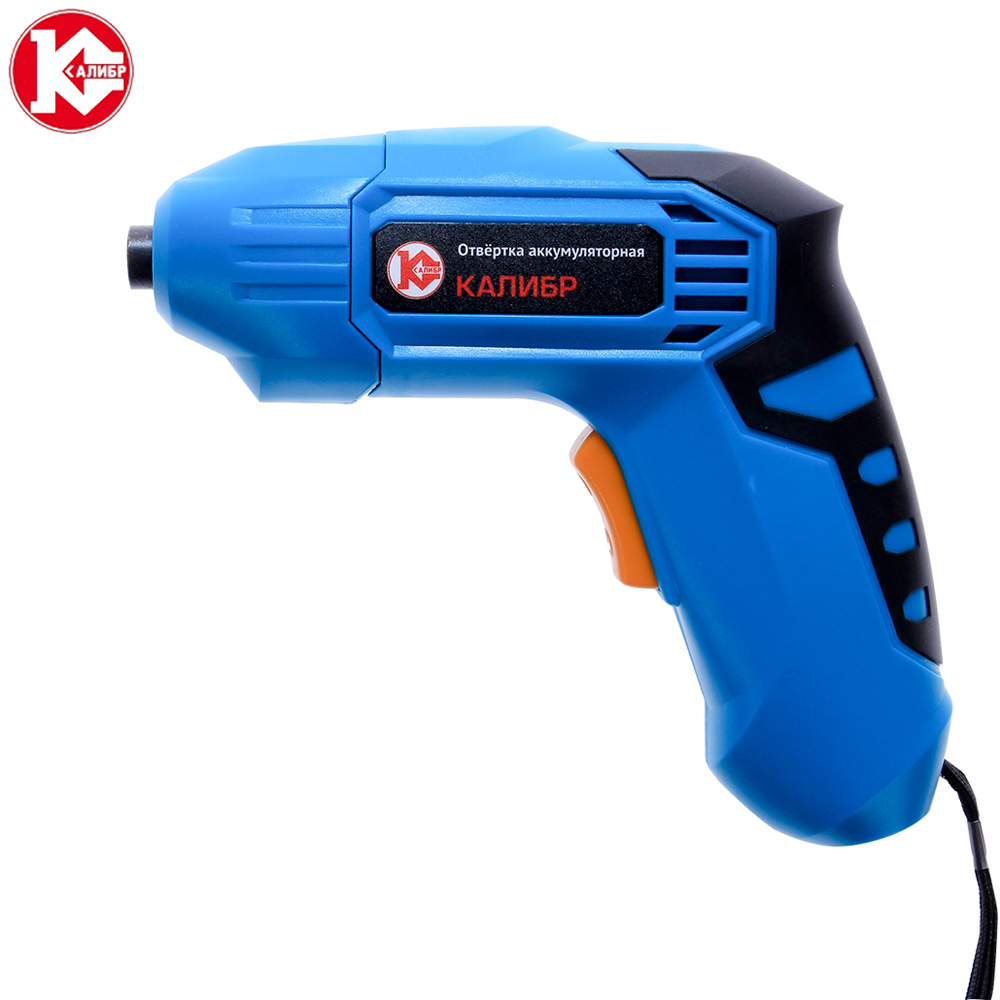 OA-3.6R+ Kalibr Ni-Cd Cordless Electric Screwdriver Household Multifunction Drill/Driver Power Gun Tools LED Light jrled 10w 200lm 465nm blue light led emitter w power supply driver board