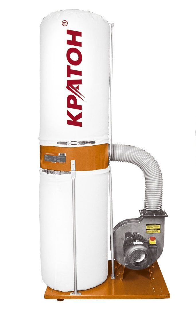 Vacuum cleaner KRATON DC-02M minr380 dc motor for vacuum cleaner hair dryer boat model silver dc 6 24v
