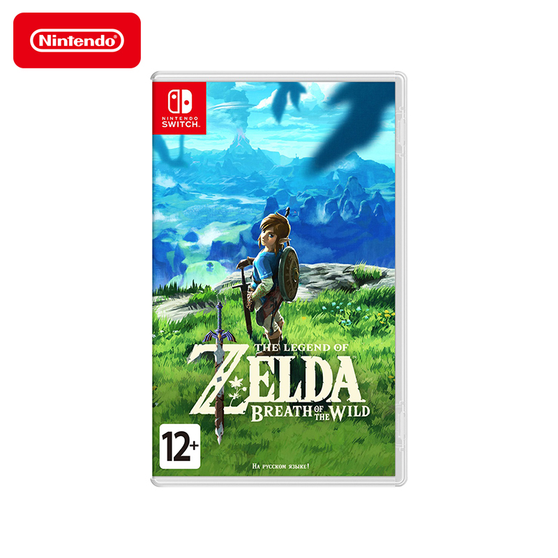 Game Deals Nintendo The Legend of Zelda Breath of the Wild wild game cookery 3e rev