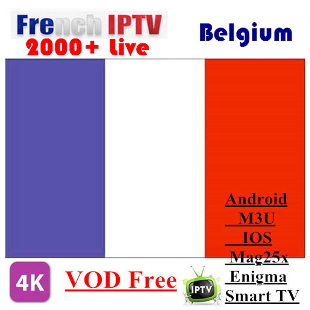 Belgium IPTV French IPTV Arabic IPTV Dutch IPTV SUNATV Support Android m3u enigma2 mag250 TVIP 4000+Vod supported TV BOX x96