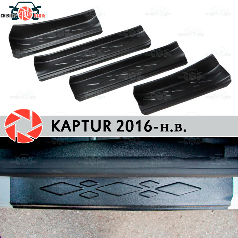 Door sills for Renault Kaptur 2016- plastic ABS step plate inner trim accessories protection scuff car styling decoration