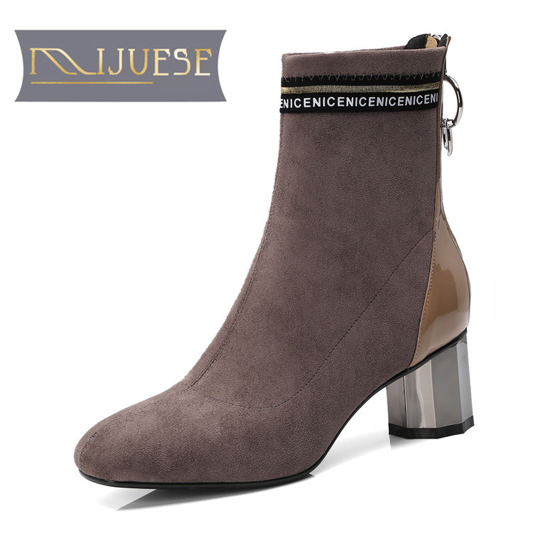 MLJUESE 2019 women Mid calf boots Kid Suede gray color high heels letter autumn spring women martin boots casual boots size 40 concise solid color and suede design women s mid calf boots
