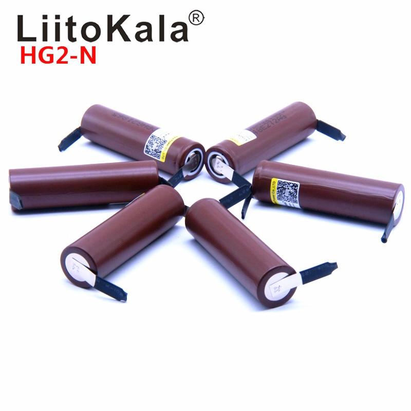 2019 1-20pcs LiitoKala HG2 18650 3000mAh Battery 3.6V Discharge 20A Dedicated Electronic Cigarette +DIY Nicke