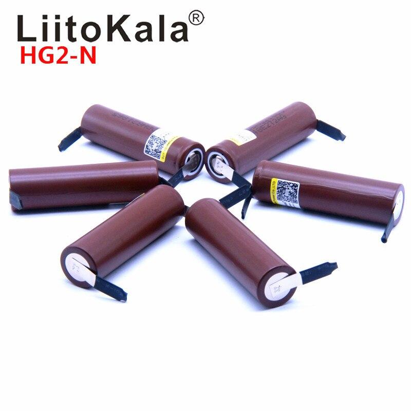 Аккумулятор LiitoKala HG2 18650, 3000 мАч, разряд 3,6 В, 20 А