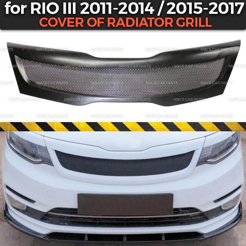 Cover of radiator grill for Kia Rio III 2011 2014 2015 2017 ABS plastic body kit