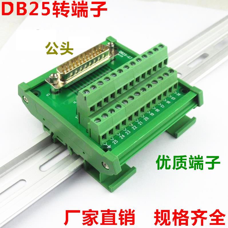 DB25 Male Signals Breakout Board Parallel Port Header Screw terminals