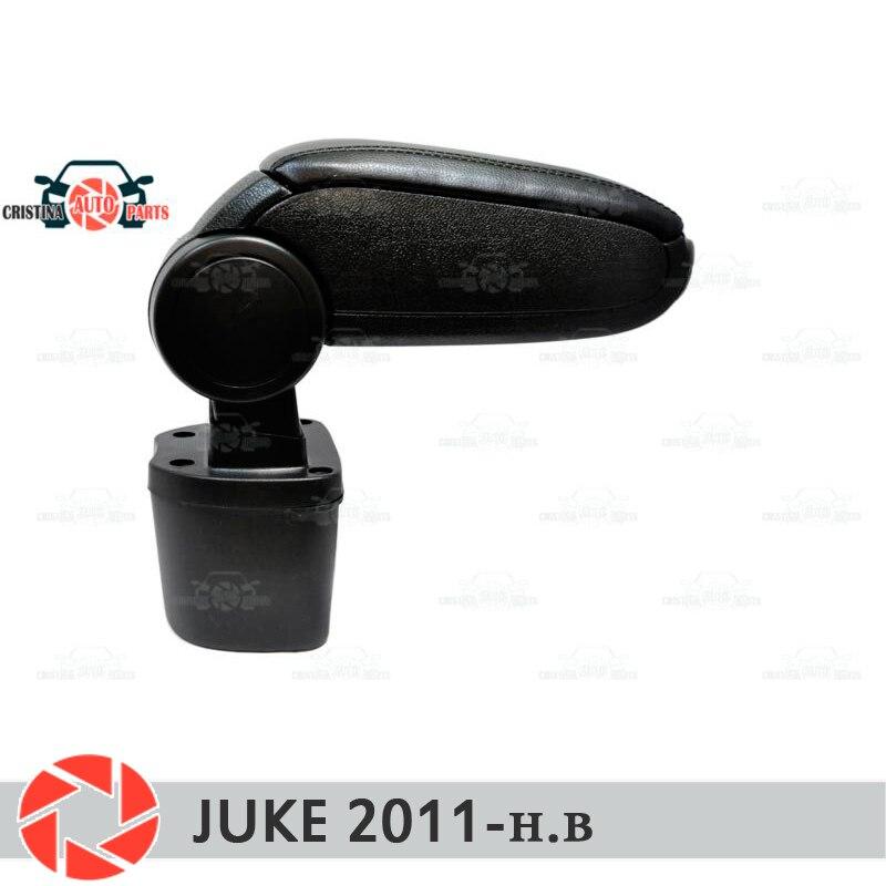Accoudoir pour Nissan Juke 2011-repose bras de voiture console centrale boîte de rangement en cuir cendrier accessoires style de voiture