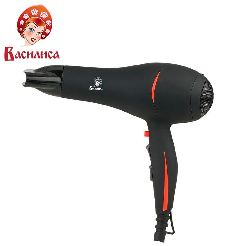 VASILISA FN6-2200 orange sèche cheveux électrique professionnel puissant soufflant soufflant chaud et froid vent Tourmaline ionisation