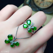 цена KJJEAXCMY boutique jewels 925 sterling silver inlaid natural gem diopside lady pendant necklace ring support detection онлайн в 2017 году