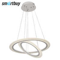 Chandelier SmartBuy 319, LED light, LED ceiling, 112 W, 4000 K/6000 K, SBL-СL-75W-319
