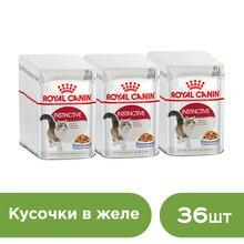 Royal Canin Instinctive влажный корм для кошек старше 1 года(кусочки в желе, 36 пакетиков по 0.085 г