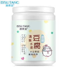 BISUTANG Soybeans Extract Tofu Skin Care Whitening Hydrating Moisturizing Anti-Aging Washable Face Mask