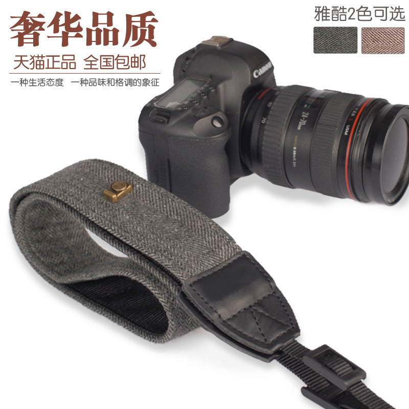 Retro SLR camera strap for Canon/Nikon/sony SLR camera shoulder strap photography accessories