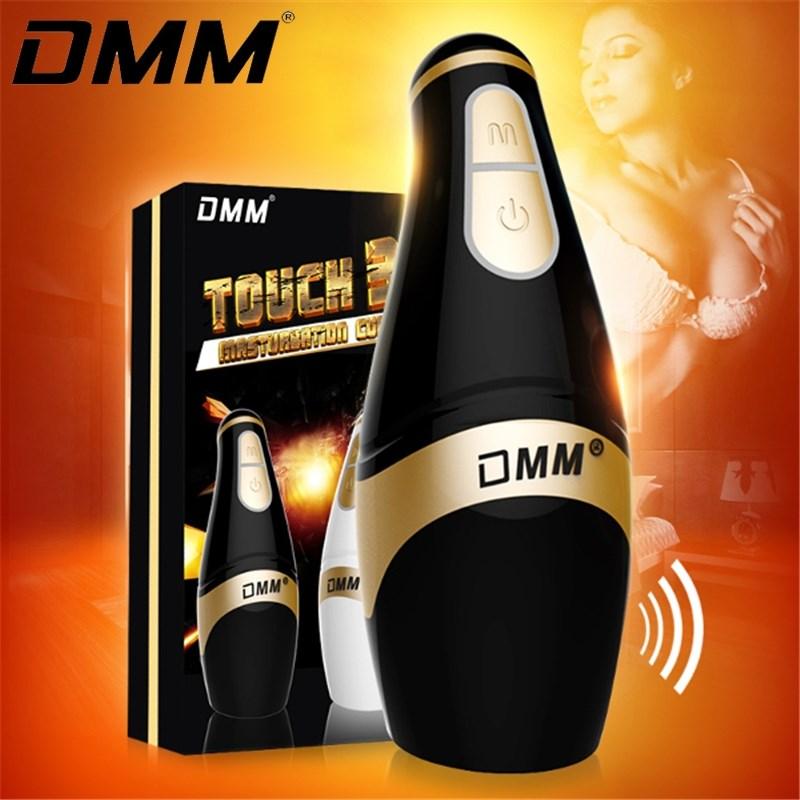 купить DMM Vibrating Male Masturbator 3D Real Vagina Tight Pussy Sex Groan 12 Vibration Modes Male Masturbation Cup Sex Toys For Men по цене 2583.23 рублей