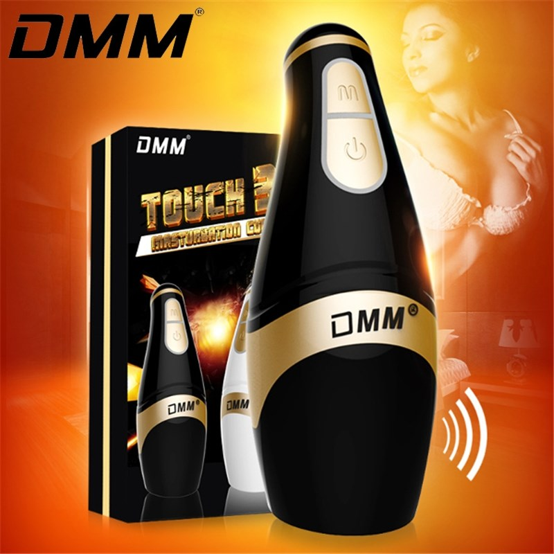 DMM Vibrating Masturbator 3D Realistic Vagina Tight Pussy Sex Groan 12 Vibration Modes Male Masturbation Cup Sex Toy For Men male electric masturbator toy vibrating 10 modes realistic pussy vagina masturbation cup sex toys usb rechargeable 360373