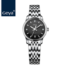 Geya Japan Miyota GL10 Movement Women Fashion Watch Stainless Steel Female Business Quartz Wristwatch Couple Ladies Brands Clock