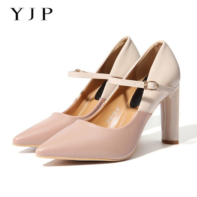 7d4020362ab7 YJP Women Pointed Toe Mary Jane Shoes