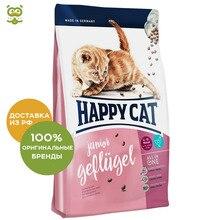 Happy Cat Supreme Junior Geflugel корм для котят с 4 до 12 месяцев, Птица, 10 кг.