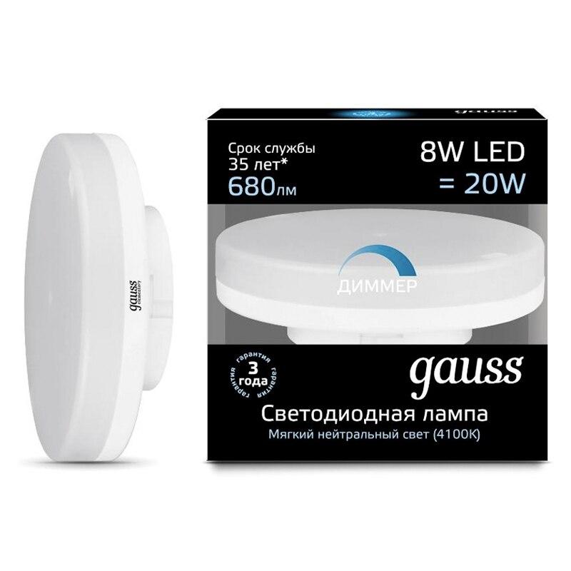 Лампа светодиодная Gauss LED GX53 8W 2700K 4100K диммируемая 108408208 D 108408108 D - 2