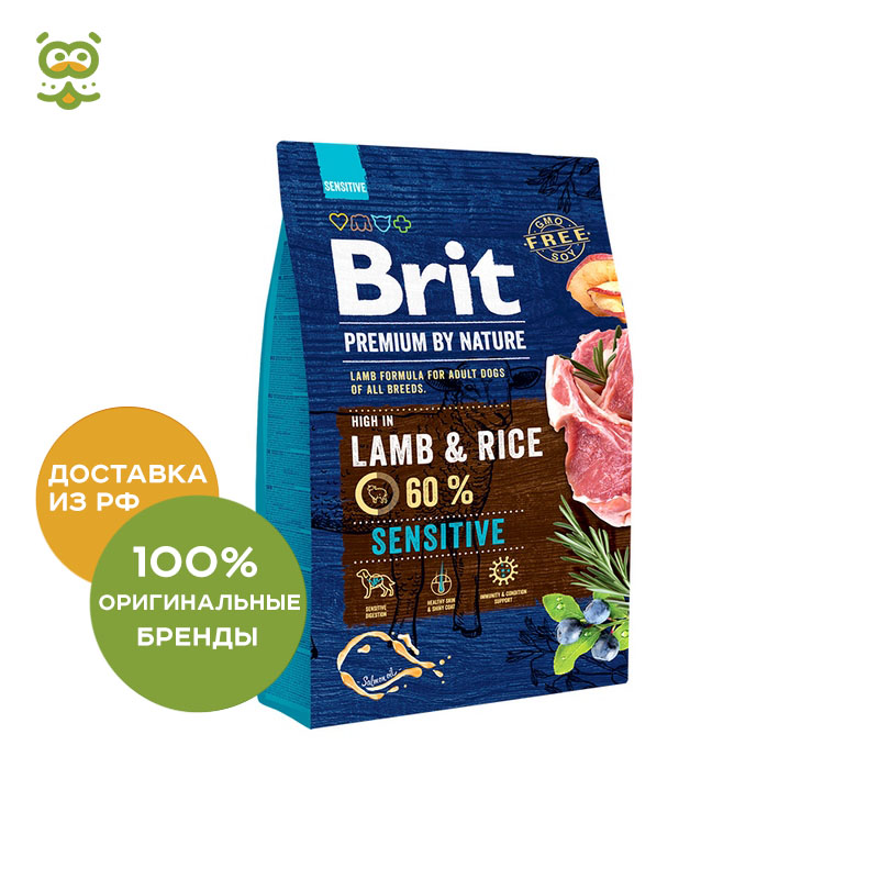 Food Brit Premium By Nature Sensitive Dry Dog Food With Sensitive Digestion, Lamb And Rice, 3 Kg.