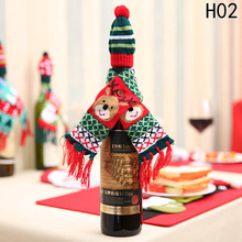 Tassel Wine Bottle Hat and Scarf Christmas Decorations