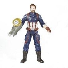 Фигурка Hasbro Avengers Мстители и камни бесконечности Капитан Америка, 15 см