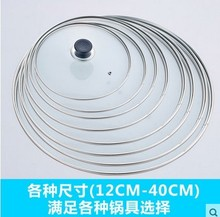 Thicken tempered glass pot cover pan lid with handle kitchen cookware tools see-through saucepan skillet wok 12-40cm