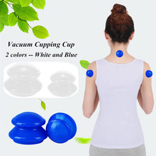 4Pcs Family Body Massage Helper Anti Cellulite Vacuum Silicone Cupping Cups Brand new and High quality Vacuum Cupping Therapy dropshipping 2018 1pc family body massage helper anti cellulite vacuum silicone cupping cups foot care tool