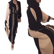 New Vintage Women Slim Summer Casual Dress Long Abaya Sleeve Soft Dress For Kaftan Islamic MuslimTurkish Arabic Appliques