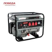 Бензиновый генератор Победа ГБ 6500