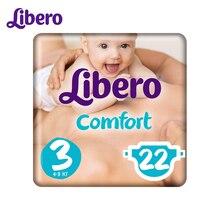 Подгузники Libero Comfort Size 3(4-9 кг), 22 шт