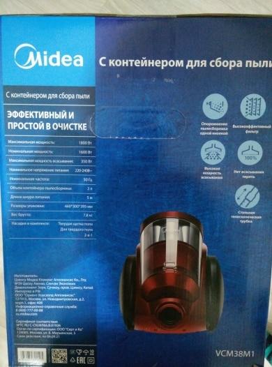 Пылесос Midea VCM38M1 bagless канистра с 1800 Вт питания и большой мощности всасывания [Официальная гарантия 1 год, Доставка от 2 дней]