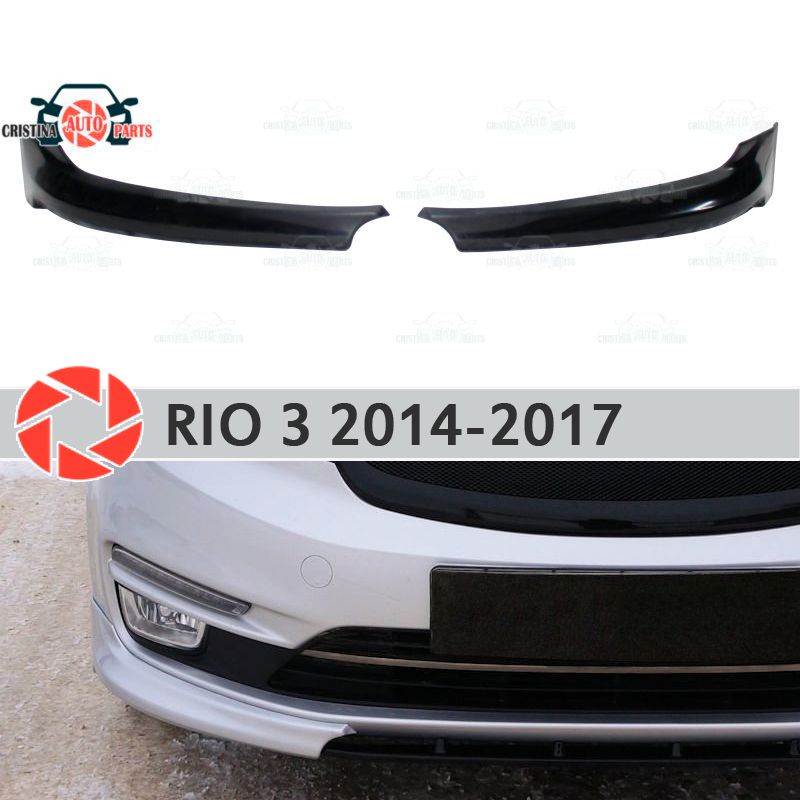 Fangs and center insert for Kia Rio 3 2014-2017 on front bumper ABS plastic body kit molding decoration car styling tuning carbon fiber front bumper insert fit for 2010 a1