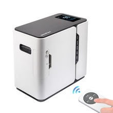 YU300 2L Oxygen Concentrator Medical Generator Continuous O2 Supply Machine Home Hospital Infrared Control 2L Portable Type
