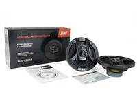 Автомобильный аудио 3 сторонний выход коаксиальные динамики AMP LD 653 150 Вт 89dB 4Ohm