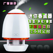 ITAS3308 New USB Mini bullet Humidifier home silent aromatherapy device fog purifier ultrasonic humidifier