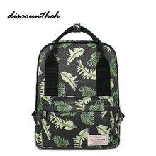 Новый Дизайн цветок печати рюкзак подростковый Обувь для девочек школьная сумка Для женщин рюкзак дорожная сумка большая Ёмкость Портативный сумка