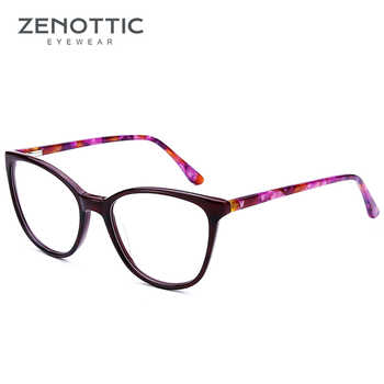 ZENOTTIC Acetate Myopia Prescription Glasses Women Optical Clear Eye Glasses Anti-Blue-Ray Hyperopia Eyeglasses Photochromic New