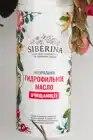 Hidrofílico óleo de limpeza facial de Limpeza SIBERINA - 2