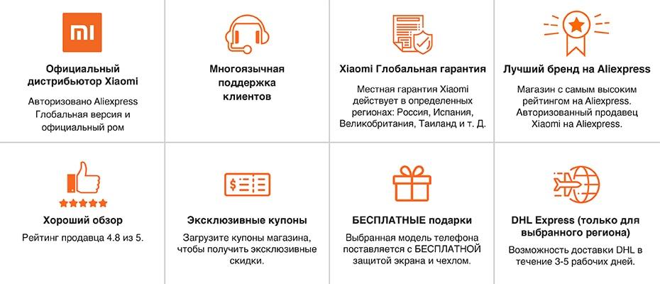 4_930x400_Russian