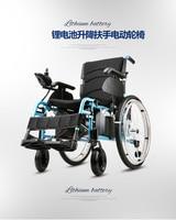 2017 China Multi Purposestair Climbing Hospital Electric Wheelchair