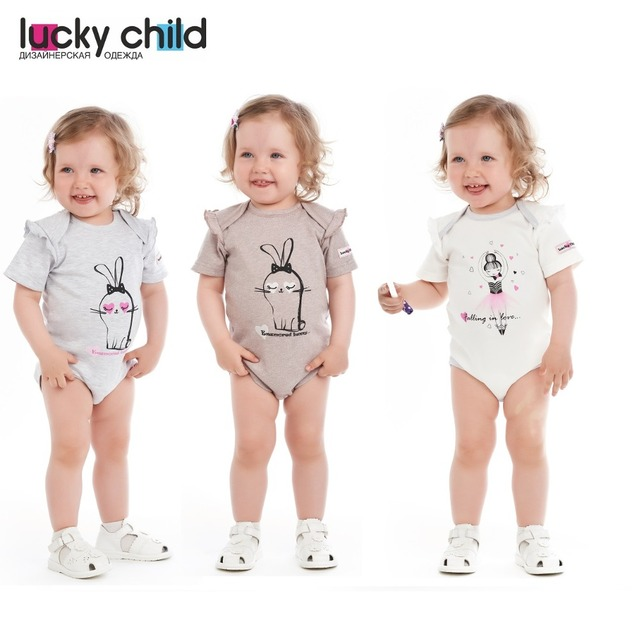 Боди Lucky Child арт. 56-51 (Любимая девочка) [сделано в России, доставка от 2-х дней]