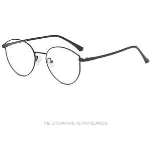 Image 5 - Nuovo di plastica gamba in acciaio versione Coreana del telaio occhiali di tendenza retrò in metallo di vetro del telaio Uomini e donne scarpe basse decorativi specchio.