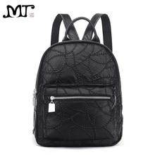 MJ Fashion Women's Backpacks Double Zipper Genuine Sheepskin Leather Backpack Patchwork School Travel Bag for Girls