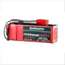 Высокое качество RC Lipo Батарея для Бесконечность 1500 мАч 80C-110C 4S1P 14.8 В RS заставить издание батареи RC модели multirotor